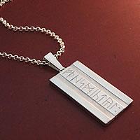 ルーン文字とクロスのリバーシブルプラチナペンダント