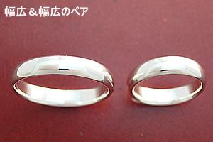 pair_sr-017w