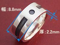 サークルアンドクワドラングルリング(幅広)の寸法は幅8.8mm厚み2.2mmです。